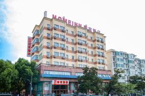 如家-宁波火车站大卿桥地铁站店