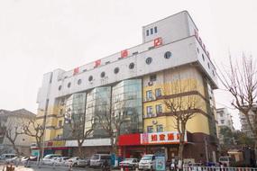 如家酒店-紹興人民中路魯迅故里店(內賓)