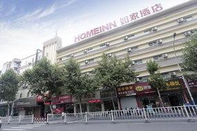 如家酒店·neo-金華勝利街店(內賓)