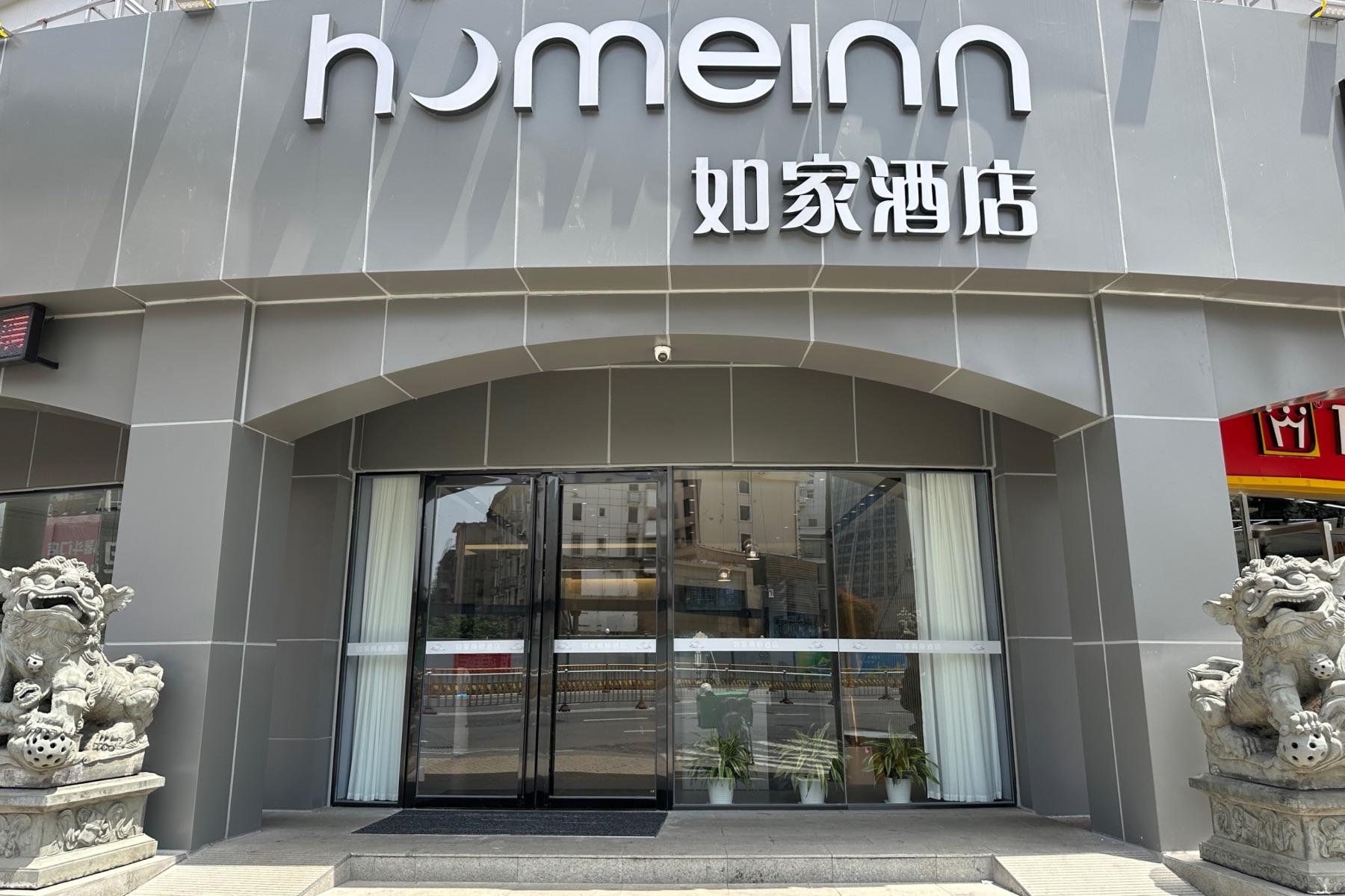 如家酒店-福州火车站华林路店