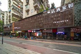 如家酒店·neo-福州達明美食街三坊七巷店