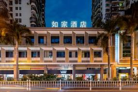 如家酒店·neo-厦门台湾街店