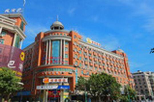 如家酒店-莆田荔城南大道万达广场店