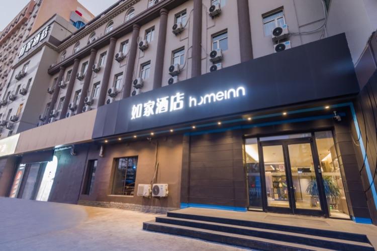 如家酒店·neo-威海高铁汽车总站店