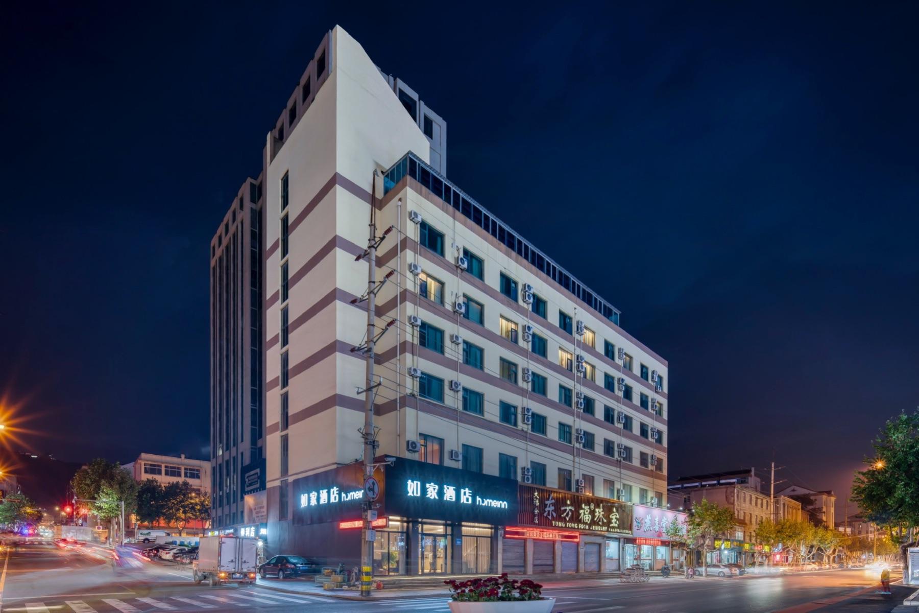 如家-榮成石島黃海南路店