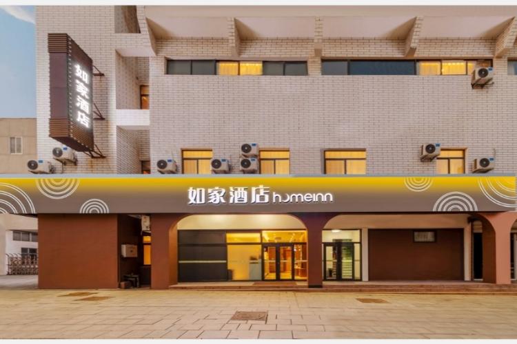 威海国际海水浴场山东大学店