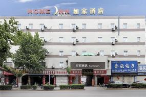 如家酒店·neo-枣庄君山路三角花园店(内宾)