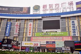 如家酒店-聊城新东方广场店(内宾)