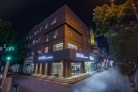 如家酒店-聊城陽谷谷山路店(內賓)