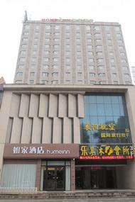 如家酒店·neo-襄阳火车站店