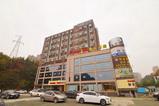 如家酒店-十堰北京路东方坐标城店