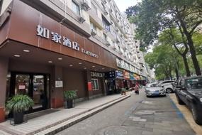 如家酒店-岳陽火車站店(內賓)