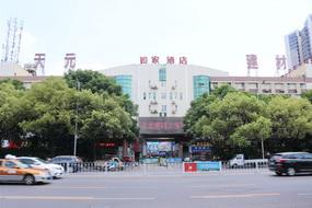 如家酒店-株洲市政府黃河北路店