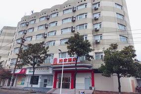 如家酒店-長沙建湘路芙蓉廣場地鐵口店(內賓)