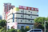 如家酒店-惠州淡水人民四路店