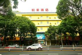 如家酒店·neo-汕头东厦路店