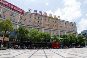 如家酒店-汕头潮阳中华路店