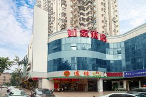 如家酒店·neo-深圳黃貝嶺地鐵站鳳凰路美食街店(內賓)