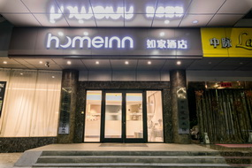 如家酒店·neo-深圳草埔地铁站店