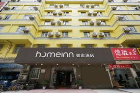 如家酒店-珠海拱北步行街店