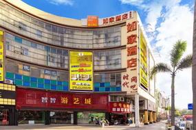 如家酒店-佛山南海黃岐商業步行街店(內賓)