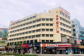 如家酒店-佛山南海桂城天安数码城店
