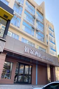 如家酒店·neo-肇庆七星岩牌坊店