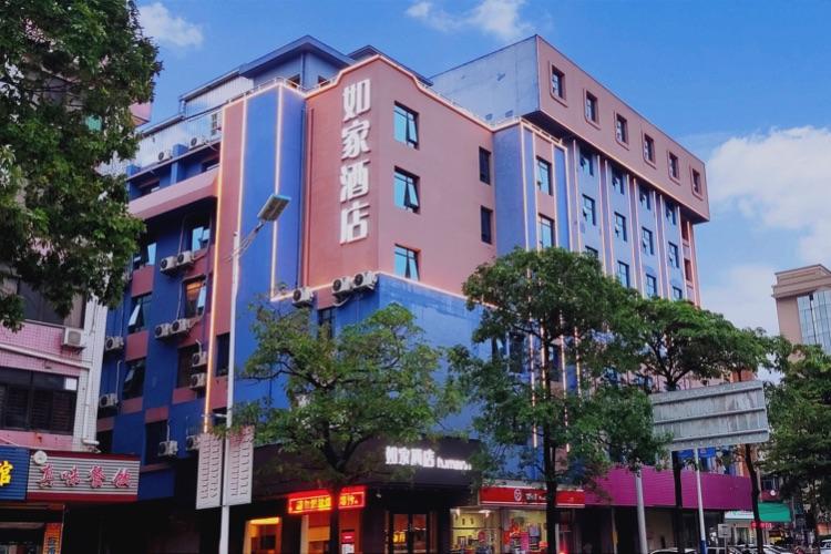 如家·neo-广东肇庆高要中心店