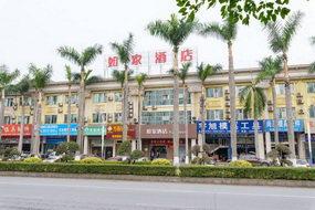 如家酒店-顺德北滘新城美的总部店(内宾)
