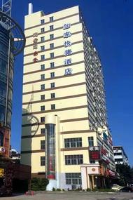 如家酒店-南宁师范大学北湖路店