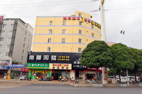 如家酒店-南宁高新区科?#25353;?#36947;店