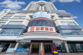 如家酒店-南宁明秀路地铁站店