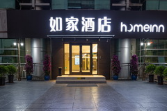 如家·neo-南宁火车站广场地铁口店