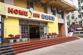 如家酒店-柳州三中路店