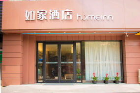 如家酒店·neo-柳州柳南万达广场店