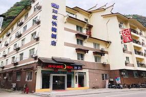 如家酒店-桂林陽朔西街店
