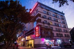 如家酒店-桂林南溪山公園瓦窯口店