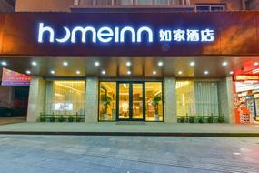 如家酒店·neo-桂林高鐵北站店