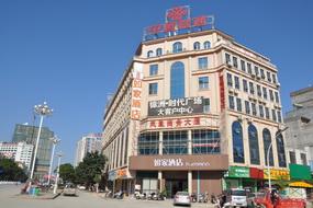 如家酒店·neo-桂平西山客运中心店