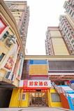 如家酒店-广西百色靖西城东路文昌华府店