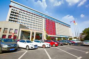 和颐-新余区政府文化宫和颐至格酒店