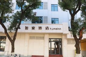 如家酒店-南昌北京西路師大地鐵站店(內賓)