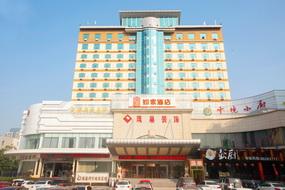 如家酒店-南昌洪城大市場民航店(內賓)