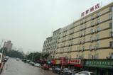 如家酒店-南昌红谷滩翠苑路地铁站国际会展中心店(内宾)