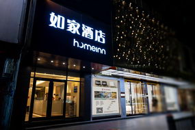 如家酒店-九江潯陽路步行街店