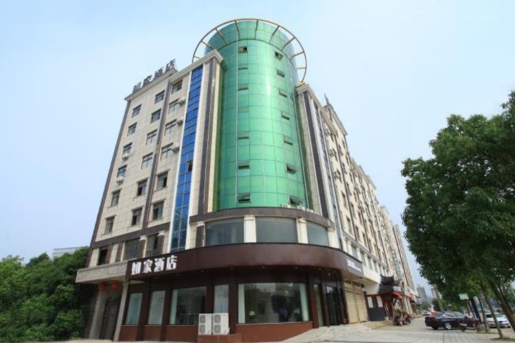 如家酒店-上饒廣豐高新開發區店(內賓)