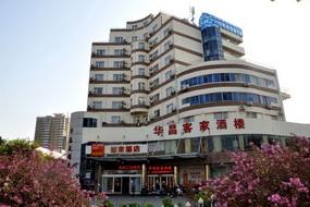 如家酒店-吉安火车站青原大道店