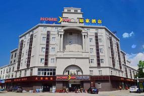 如家酒店-景德镇中国陶瓷城西客站店