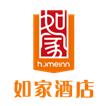如家酒店-遂宁中央商务区步行街店(内宾)