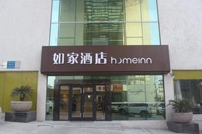 如家酒店-广安金安大道市民广场店